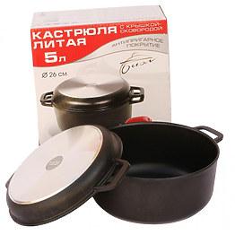 Кастрюля Биол К502П с крышкой сковородой 5 л фото, цена 835 грн