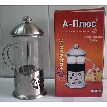 А-Плюс 1025 цена 129 грн.